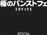 Exotic Japanese slut in Incredible Office, HD JAV video